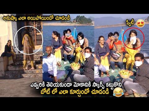 Anushka Shetty visits Polavaram; takes boat ride, offer prayers at Mahanandiswara temple