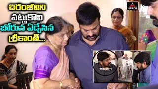 Chiranjeevi Consoles Emotional Srikanth After His Father's..
