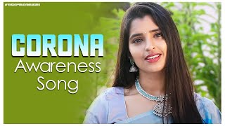 Anchor Syamala dedicates this corona awareness song to AP ..