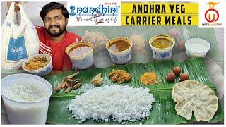 Nandhini Deluxe Andhra Veg Carrier Meals   Banana Leaf Meal   Kannada Food Review