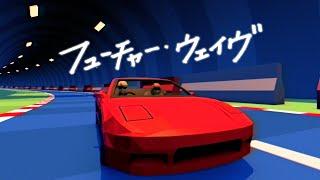 CAPSULE - フューチャー・ウェイヴ (Official Music Video)