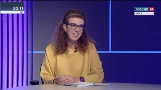 Актуальное интервью Анна Козловская