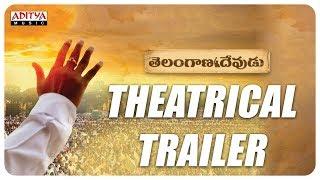 Telangana Devudu Theatrical Trailer- Srikanth..