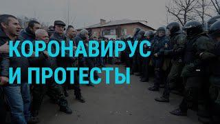 Эвакуация украинцев из