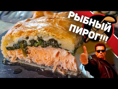 Просто готовится, Быстро съедается. Классный рецепт рыбного пирога.