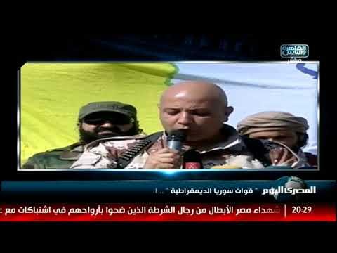 قوات سوريا الديمقراطية.. الرقة ستكون جزءاً من سوريا اتحادية