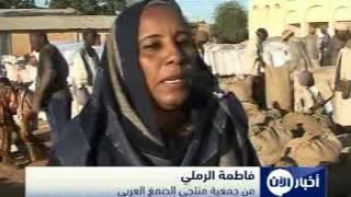 السودان يزيد تصدير الصمغ العربي الى العالم