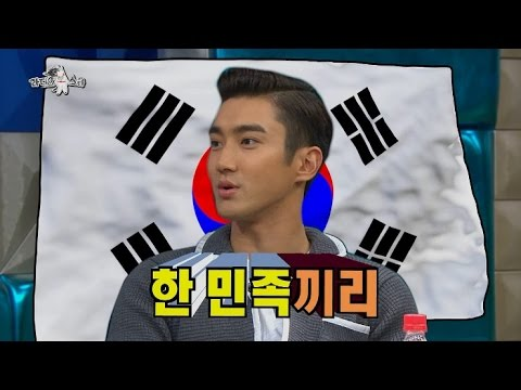 【TVPP】 Siwon(Super Junior) - Ideal Type, 시원(슈퍼주니어) - 이상형 @Radio Star