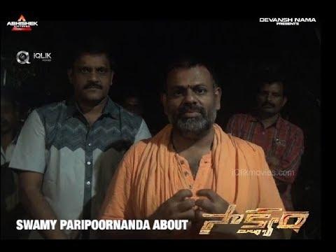 Swami-Paripoornananda-Byte-Saakshyam-Film