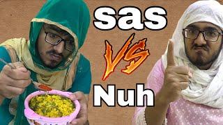 Sas V/S Nuh | Sindhi Comedy Video | Sindhi Funny Video