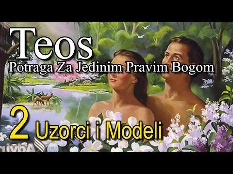 Teos - Uzorci i Modeli - Poglavlje 2