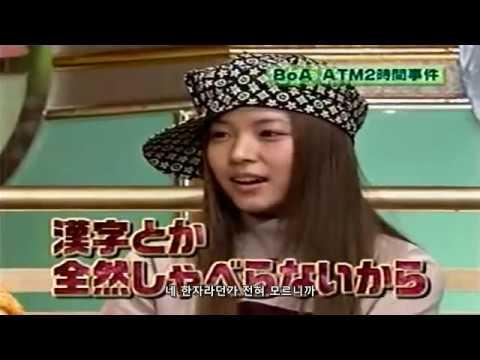 보아 일본어가 서툴었을때 에피소드