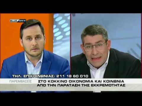 Μάριος Γεωργιάδης/ Παρεμβάσεις, BlueSky TV/21-3-2017