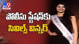 Former Miss India finalist, who aced UPSC exam, files comp..