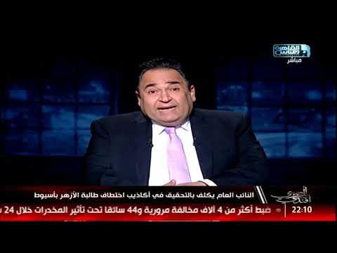 المصري أفندي| مع الإعلامي محمد علي خير الحلقة الكاملة 25 مارس