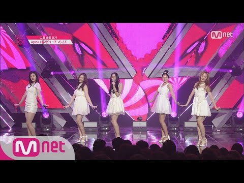 [Produce 101] Heads up! All Cuties are here! – Group 2 Apink ♬I don't Know EP.03 20160205