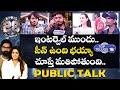 April 28 Em Jarigindi Movie Genuine Public Talk | Ranjith | Sherry Agarwal | Top Telugu Tv