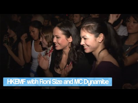 HKEMF with Roni Size and MC Dynamite at Sugar Club