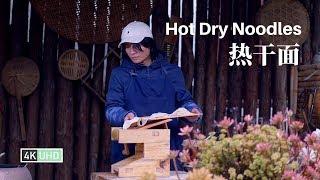 WuHan Hot Dry Noodles丨武汉热干面丨4K UHD丨小喜XiaoXi丨Cheer Up, Wuhan! 武汉加油!