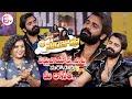 Bigg Boss Telugu 4 Akhil Sarthak Sings Breakup Song || MASTI with MANJUSHA || SumanTv Gold