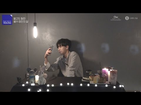 [S.M. THE ARTIST] Super Voice of YESUNG #03