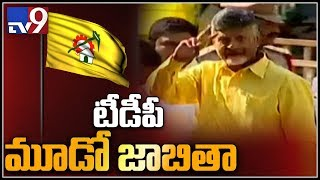 TDP releases Third list of candidates..