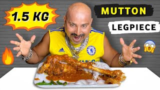 Eating Bigger 1.5 Kg Mutton Leg Piece | Ulhas Kamathe | Chicken Leg Piece