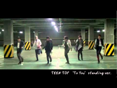TEEN TOP 'To You' Standing ver.