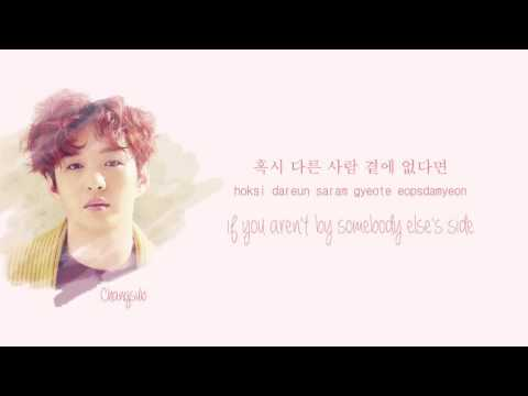 내 곁에 서 있어줘 (Stand By Me) - BTOB-BLUE (비투비-블루) [HAN/ROM/ENG COLOR CODED LYRICS]
