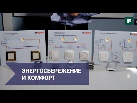 Управление освещением: выключатели, диммеры, автоматика, варианты схем  // FORUMHOUSE