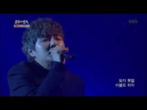 불후의명곡 Immortal Songs 2 - 정동하 - 사랑 그 쓸쓸함에 대하여.20181006