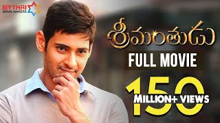 Srimanthudu Telugu Full Movie   Mahesh Babu   Shruti Haasan   Jagapathi Babu   Latest Telugu Movies