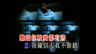 Twins & Boy'z - 死性不改 合唱版 KTV YouTube 影片