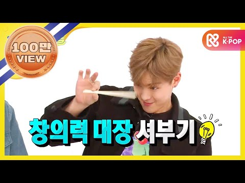 (Weekly Idol EP.297) PERFECT Dance