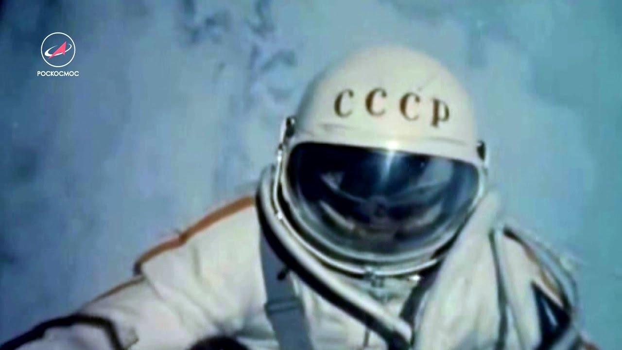 18 марта - Первый выход человека в открытый космос
