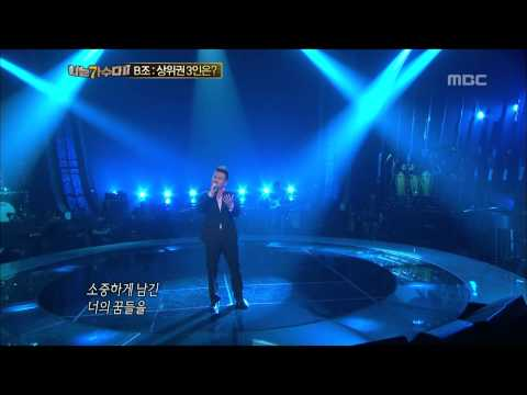 Lee Jung - Malri Flower, 이정 - 말리꽃, I Am a Singer2 20121014