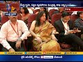 Amaravati, Visakhapatnam receive awards for Smart City Mission Program