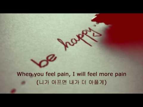 [1% of Something BGM] When A Man Loves A Woman (Na YoonKwon) - 남자가 여자를 사랑할 때 (나윤권)