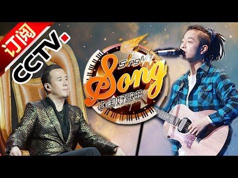 20140207 中国好歌曲 第六期 盲选收官《喵小姐》复活(90分钟超清完整版)