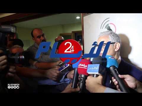 نزار بركة: لدي مشروع من 5 نقاط سيوحد الاستقلاليين