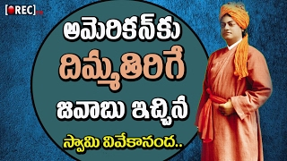 Swami Vivekananda: The Patriotic Saint of India | RECTV MYSTERY