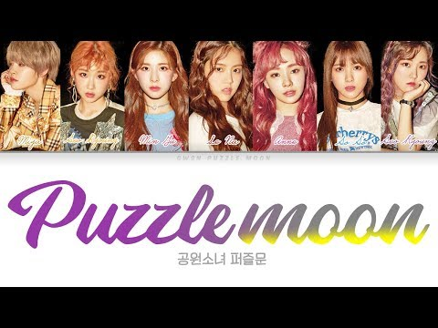GWSN (공원소녀) - Puzzle Moon (퍼즐문) [Color Coded Lyrics Han/Rom/Eng/가사]