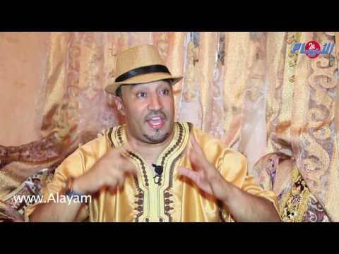 فنان مغربي بالمهجر يعري مشاكل الوسط الفني