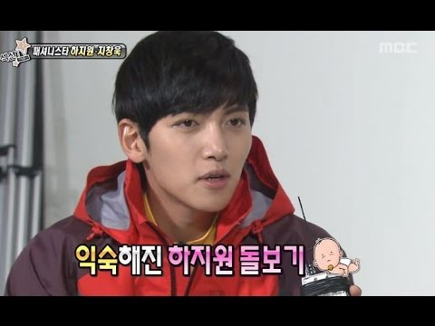 Section TV, Ha Ji-won, Ji Chang-wook #10, 하지원 & 지창욱 20140223