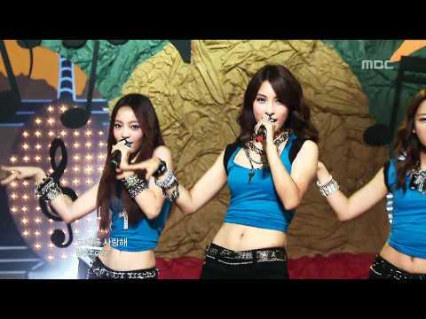 KARA - Wanna, 카라 - 워너, Music Core 20090808