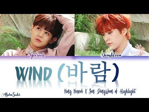 Highlight [하이라이트] Yoseob X Dongwoon [요섭 & 동운] - 바람 [Wind] Lyrics/가사 [Han|Rom|Eng]