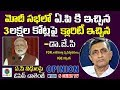 PM Modi speech: Jayaprakash Narayan gives clarity on Rs 3 lakh crore to AP