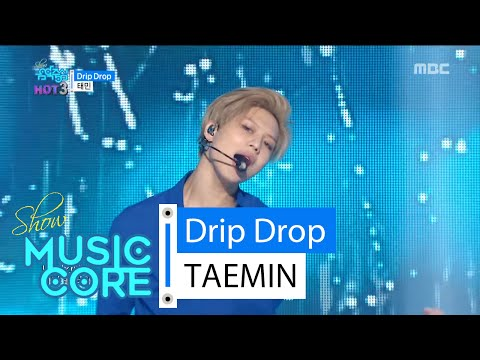 [HOT] TAEMIN - Drip Drop, 태민 - 드립드롭 Show Music core 20160227