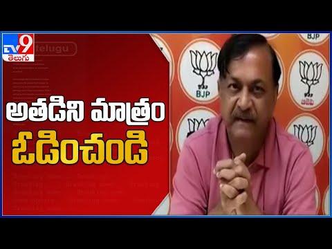 MAA elections: CVL Narasimha Rao gives call to defeat Prakash Raj for this reason
