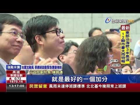 韓憂廢印花稅影響地方財政邁:中央會補足